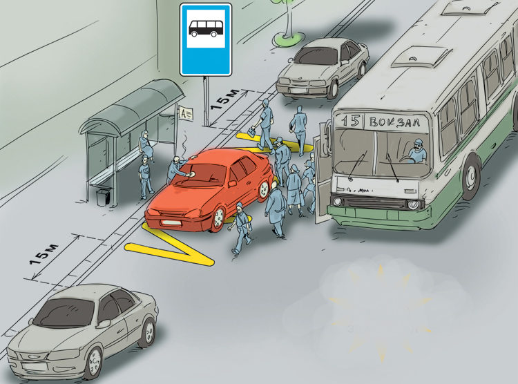 Остановка такси на автобусной остановке 2020 пдд