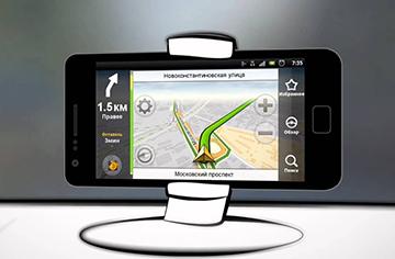 «Яндекс.Навигатор» для Android