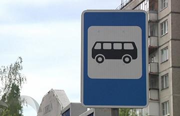 Высадка пассажиров на остановке общественного транспорта пдд