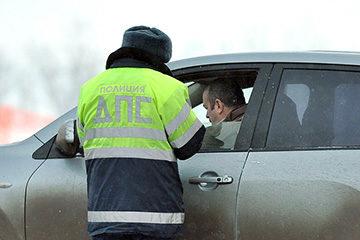 назначение штрафа