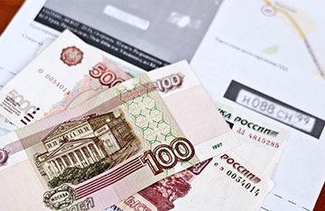 письмо с суммой санкций
