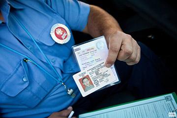 Как проверить задолженность по штрафам на автомобиль