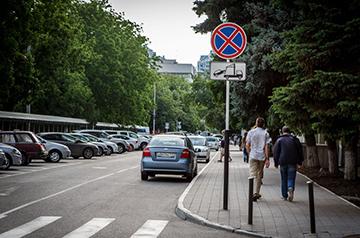 сфера применения дорожного знака
