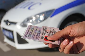 водительские документы