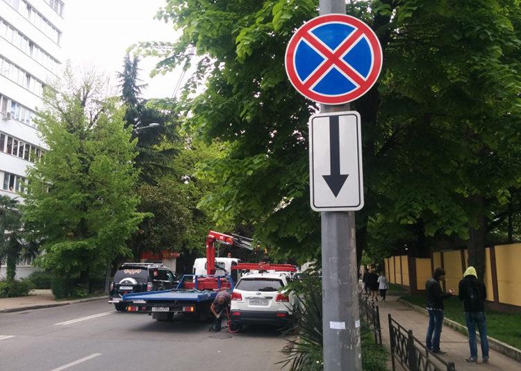остановка запрещена и стрелка вниз