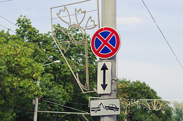 Где можно останавливаться перед знаком стоянка запрещена