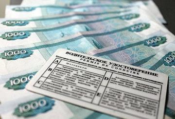 санкции за просроченные права