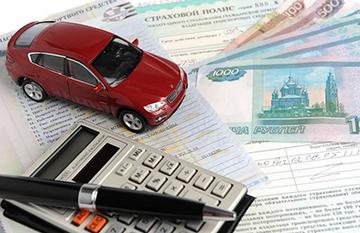 документы на водителя