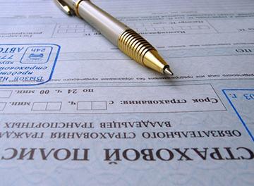 страхование владельцев транспортных средств
