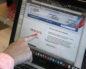 оплачиваем штрафы гибдд онлайн