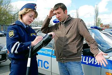 полиция выписывает штраф