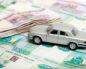 льгота на транспортный налог