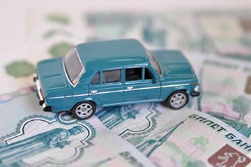 деньги за страховку