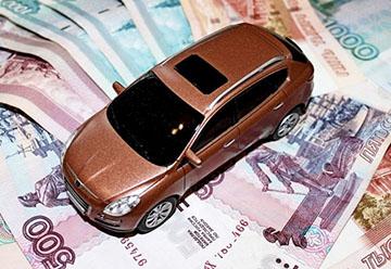 налоги и сборы на авто