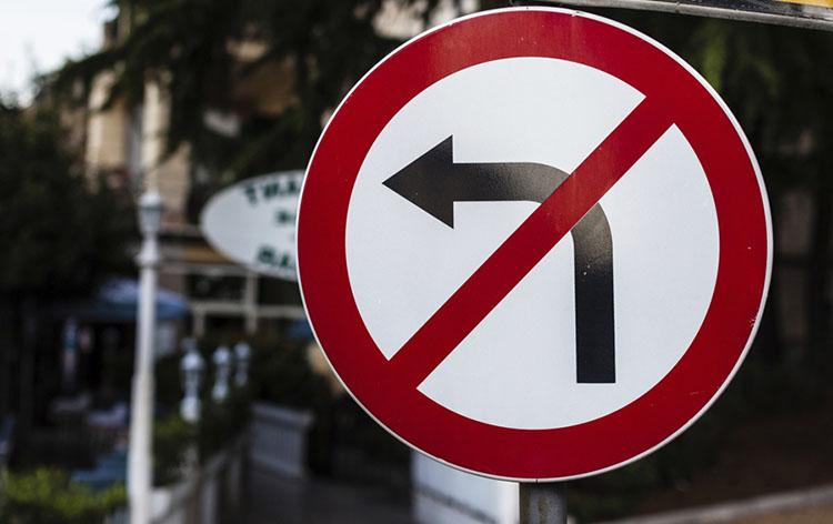 запрет поворота налево