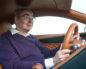 льготы пенсионерам на транспортный налог