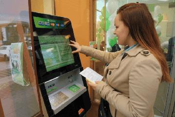 квитанция штрафа в терминале сбербанка
