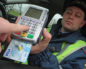 оплата штрафов через терминал