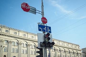 Полосы на перекрестках магистрали