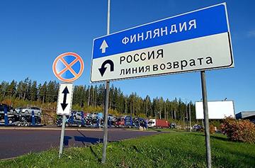 граница рф и финляндии