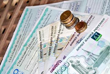 выплаты с застрахованного лица