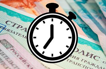 время выплат