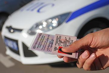 Замена водительского удостоверения в 2018 году