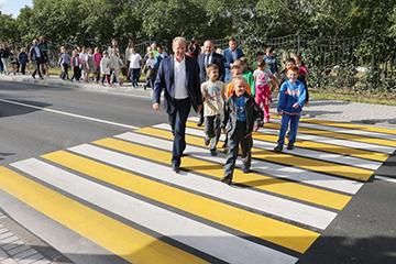 дорога пешеходная
