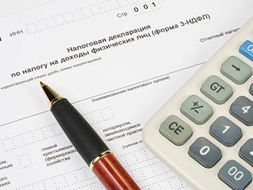 документы в налоговую при продаже автомобиля